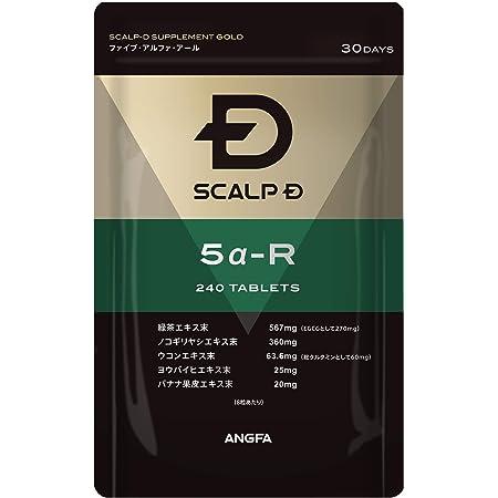 アンファー (ANGFA) スカルプD サプリメント ゴールド 5α-R(ファイブ・アルファ・アール) ノコギリヤシ 240粒