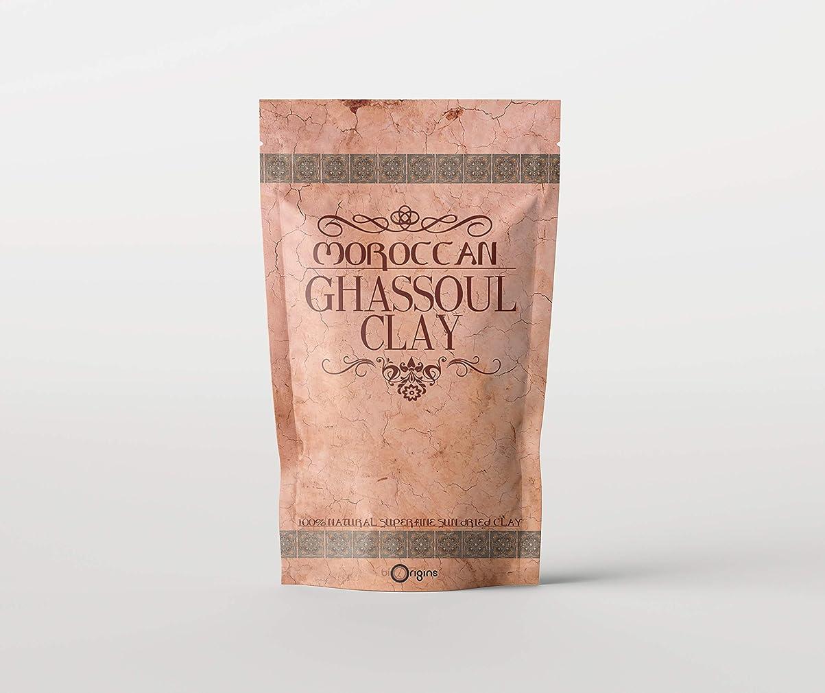弓ロッカーショッキングGhassoul (Rhassoul) Clay - 500g