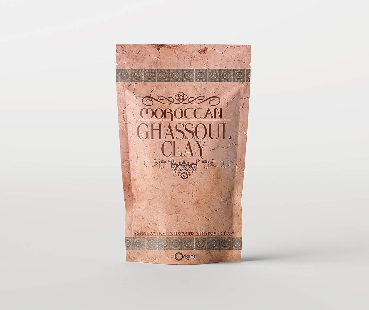 改革野球同級生Ghassoul (Rhassoul) Clay - 1Kg
