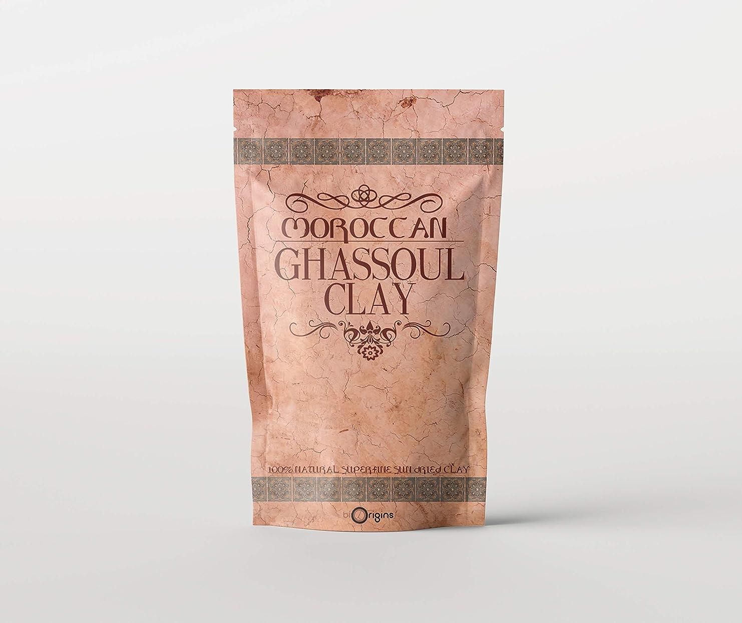 に沿ってバイアス万一に備えてGhassoul (Rhassoul) Clay - 500g