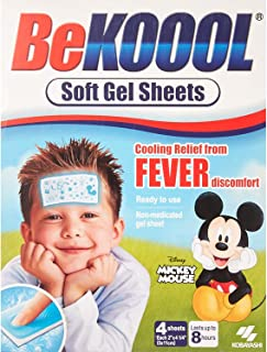 Pack of 5 - Be Koool: Kids 8 Hour Soft Gel Sheets w/Cooling Relief Fever Reducer, 4 ct