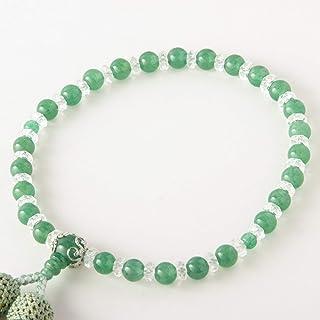 【お仏壇のはせがわ】 数珠 たまのお アベン 水晶切子 銀花座萌黄 地玉8mm 桐箱入 女性用