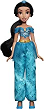 Disney Princess Jasmine - Royal Shimmer Doll - Kids Toys - Ages 3+