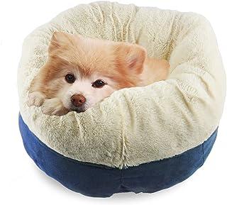 ANPI Cama de la Cama para Mascotas, Cojín para Perros Cuddler Profunda del Plato cálida