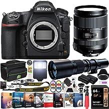 $3695 » Nikon D850 DSLR Camera Body 2 Lens Kit with Tamron 28-300mm F/3.5-6.3 Di VC PZD + Deco Photo 500mm F/8 Preset Telephoto Lens + Pro Bag Accessory Kit 64GB Double Battery Photo Video Software Bundle