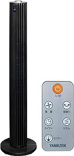 [山善] 扇風機 ハイポジションスリムファン タッチスイッチ 風量8段階調節 静音モード DCモーター搭載 タイマー機能 リモコン付 ブラック YSR-WD901(B) [メーカー保証1年]
