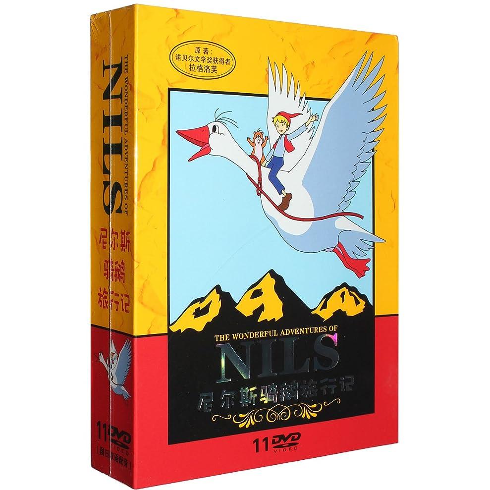 株式会社意図またはどちらかニルスのふしぎな旅 全話 The Wonderful Adventures of NILS 中国正規版DVD 言語学び 再生説明書付き 並行輸入品