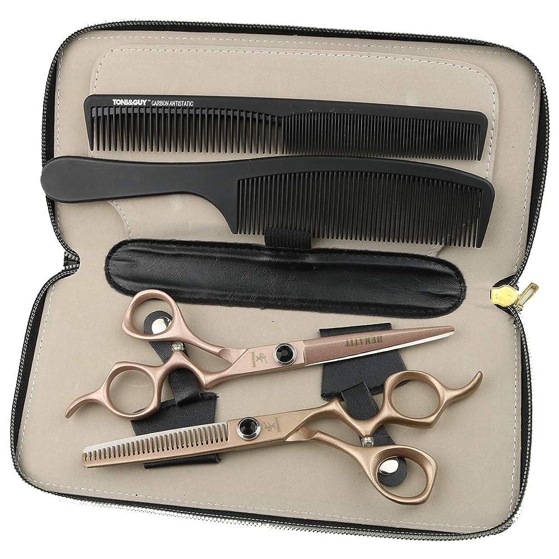 エイリアス主婦無法者HEMATITE 6インチヘアスタイリストスタイリングツール手の形をした理髪用はさみ440Cスチールヘアはさみ (銀)