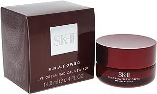 SK-II R.N.A. Power Eye Cream, 14.5 ml
