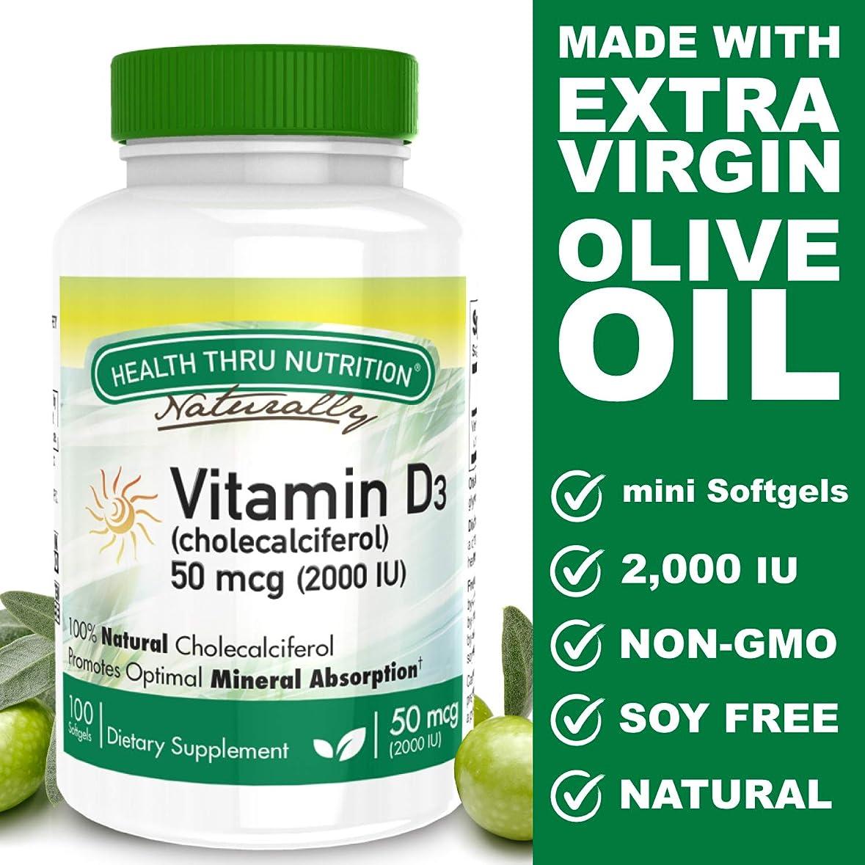 修復吸収剤例Health Thru Nutrition ビタミン D3 2000 Iu、100 ソフトジェル、大豆なし、天然 ビタミン D