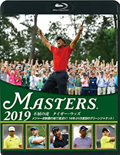 【Amazon.co.jp限定】THE MASTERS 2019(ロゴステッカー付) [Blu-ray]