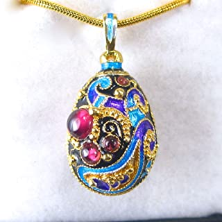 Genuine Garnets Russian Traditional Cloisonne Multicolor Enamel Sterling Silver Necklace Egg Pendant 24k Gold-Plate Chain