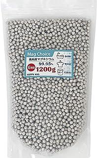 [Amazon限定ブランド] 6mm マグネシウム 粒【大容量1200g】高純度 99.95% 洗濯 除菌 臭い 消臭 部屋干し 掃除 水素水 水素浴 風呂 ペレット Mag Choice