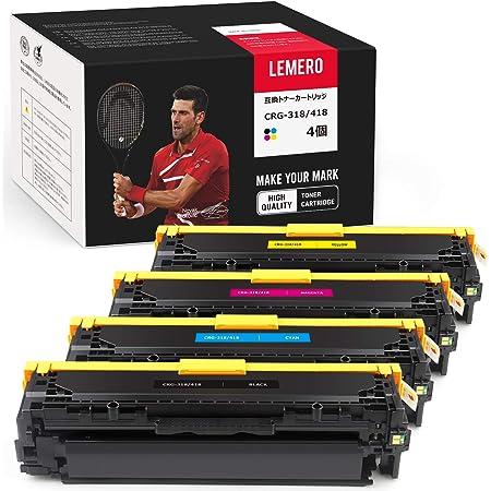 Lemero キャノン(Canon)用 CRG-318 CRG-418共通 CRG-318/418 (BK/C/M/Y) 4色セット 汎用 リサイクルトナーカートリッジ 印刷枚数:ブラック:約4000枚;カラー:2800枚 対応機種: Canon LBP7600C / LBP7200C / LBP7200CN / MF726Cdw / MF722Cdw / MF8570Cdw / MF8530Cdn / MF8350Cdn / MF8330Cdn / MF8380Cdw / MF8340Cdn【1年保証】