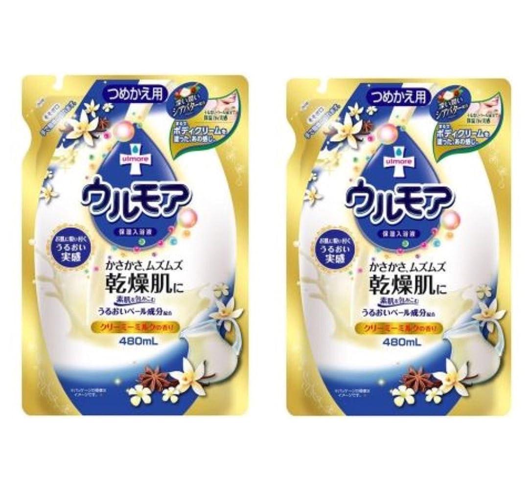 晴れ尾風景アース製薬 保湿入浴液 ウルモア クリーミーミルク詰替 480ml×2個セット