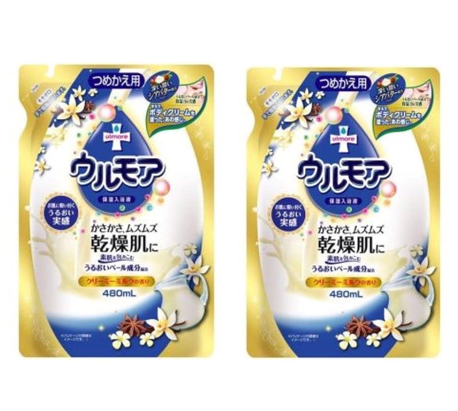 止まるスプーン芝生アース製薬 保湿入浴液 ウルモア クリーミーミルク詰替 480ml×2個セット
