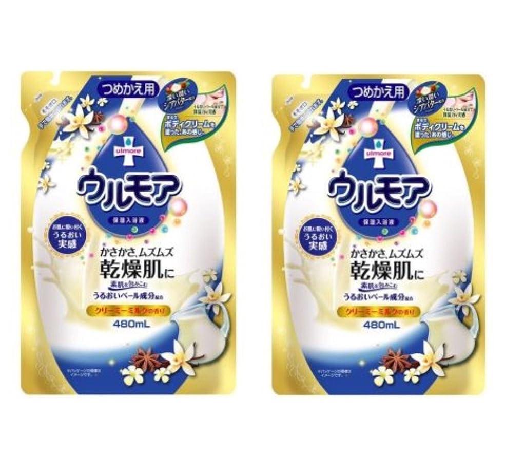 ライブ封建あたりアース製薬 保湿入浴液 ウルモア クリーミーミルク詰替 480ml×2個セット