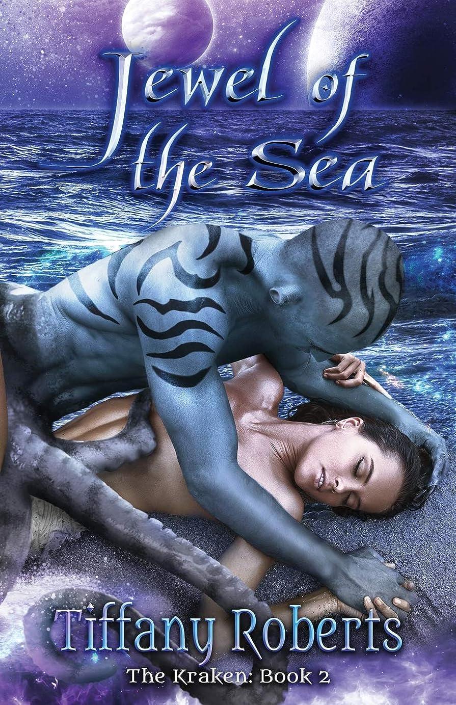 収まる周辺休みJewel of the Sea (The Kraken)