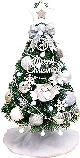 ZHappy クリスマスツリー 高さ60cm ヌードツリー ツリーの飾り 立派 北欧風 ライト グリーン 飾り付け 高級クリスマスツリー はなやか スリムグリーンデザインツリー 花 おしゃれ イルミネーション