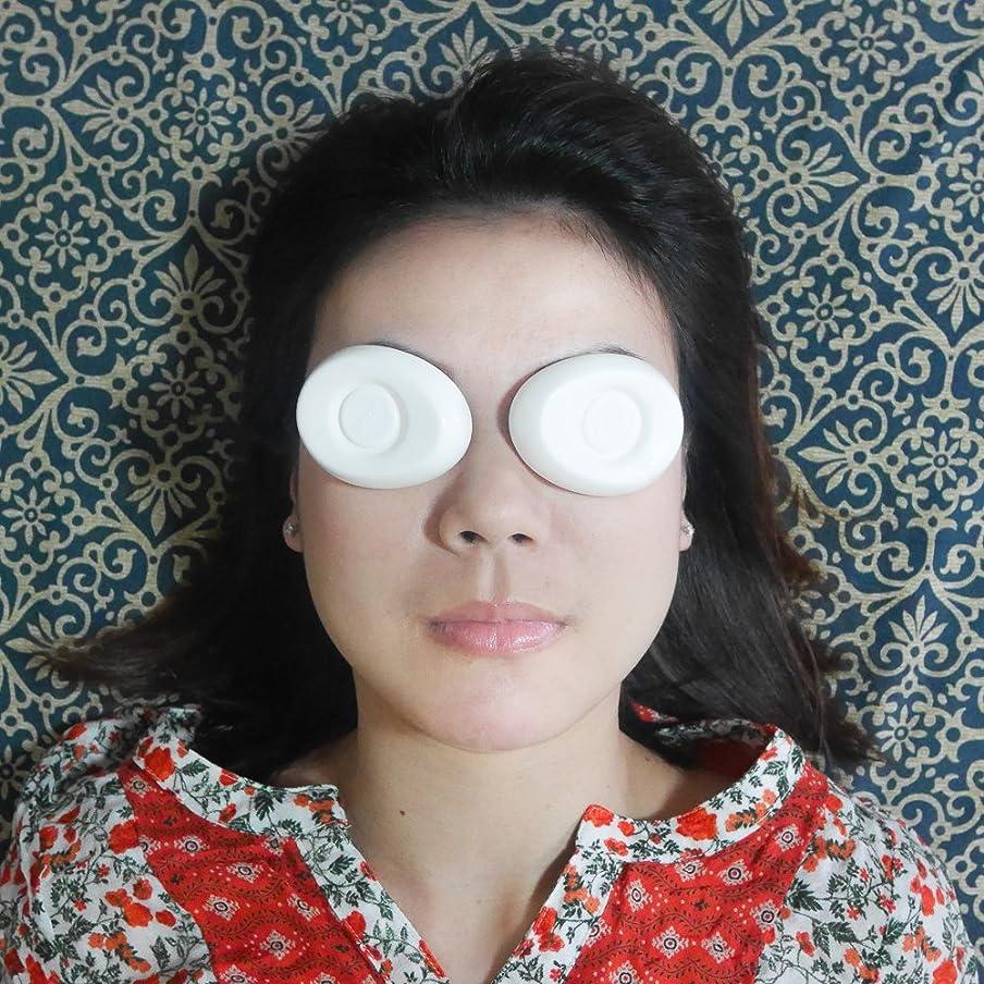 ダムダムファイバEye Care Spa Relax Ceramic Cool スパリラックスセラミックス Eye Care