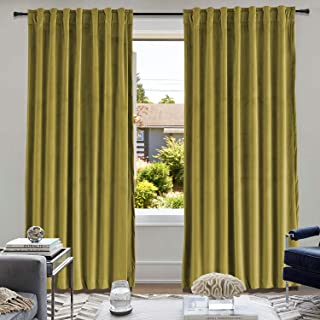 cololeaf Velvet Curtains - Soft Soundproof Luxury Velvet Drapes with Rod Pocket & Back Tab Light Blocking Privacy Protect for Party/Dining Room, Fawn 84