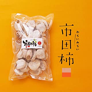 市田柿 南信州産 干し柿 たっぷり 1kg ご自宅用
