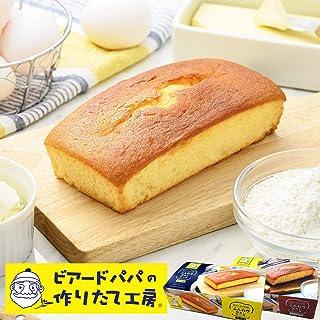 お中元 御中元 ギフト ビアードパパ ふんわり 窯出し ケーキ セット ( チーズ & キャラメル )...