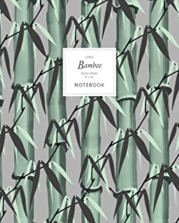 Bamboo Notebook - Ruled Pages - 8x10 - Large: (Gery Edition) Notebook 192 ruled/lined pages (8x10 inches / 20.3x25.4 cm / ...