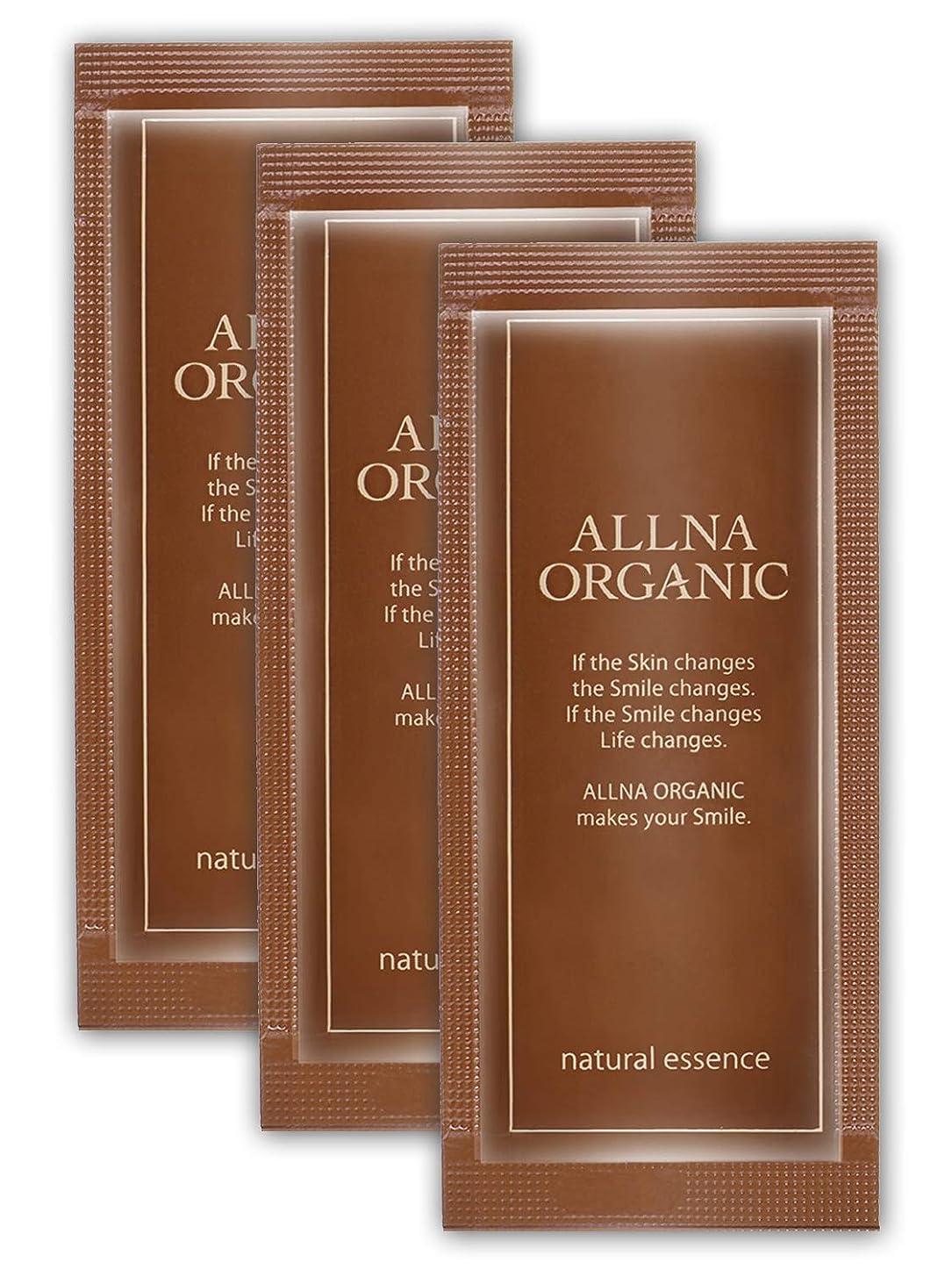 遺伝的はしごテラスオルナ オーガニック 美容液 トライアルセット 3ml ×3