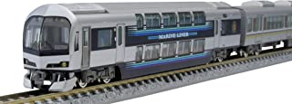 TOMIX Nゲージ 223 5000系 ・ 5000系 マリンライナー セットC 5両 98339 鉄道模型 電車