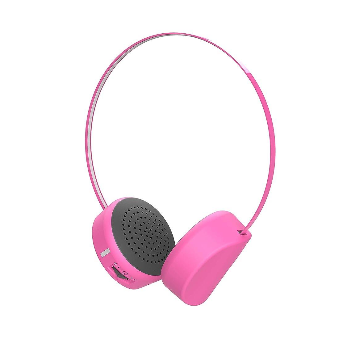 ラメ疑い製作【Oaxis 】 myFirst Headphones Wireless 85dB音量制限付き ブルートゥース式 ヘットフォン 【子供専用】【超軽量】マイク内蔵式 超軽量 高音質 人間工学 長持ちバッテリー ピンク
