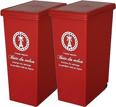 平和工業 ゴミ箱 スライドペール 45L 2個セット レッド