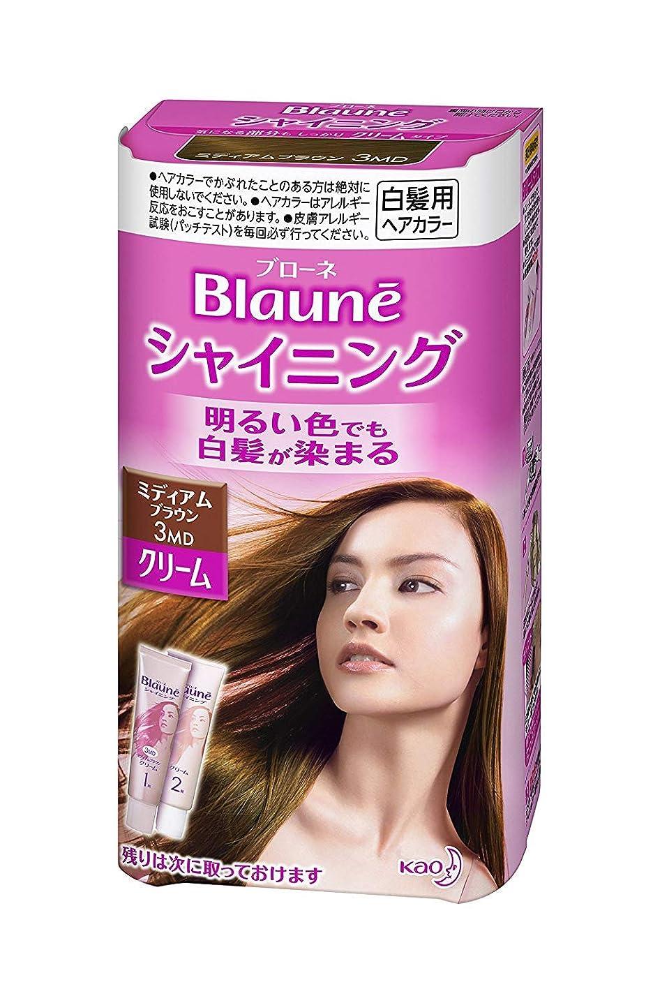 従順な散髪棚【花王】ブローネ シャイニングヘアカラークリーム3MD ミディアムブラウン ×5個セット