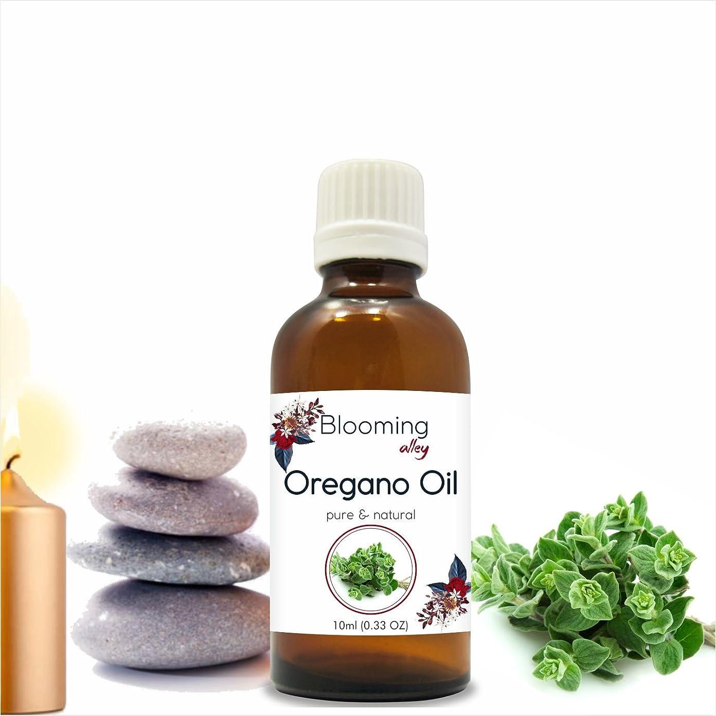 叱るギャング草Oregano Oil (Origanum Vulgare) Essential Oil 10 ml or 0.33 Fl Oz by Blooming Alley