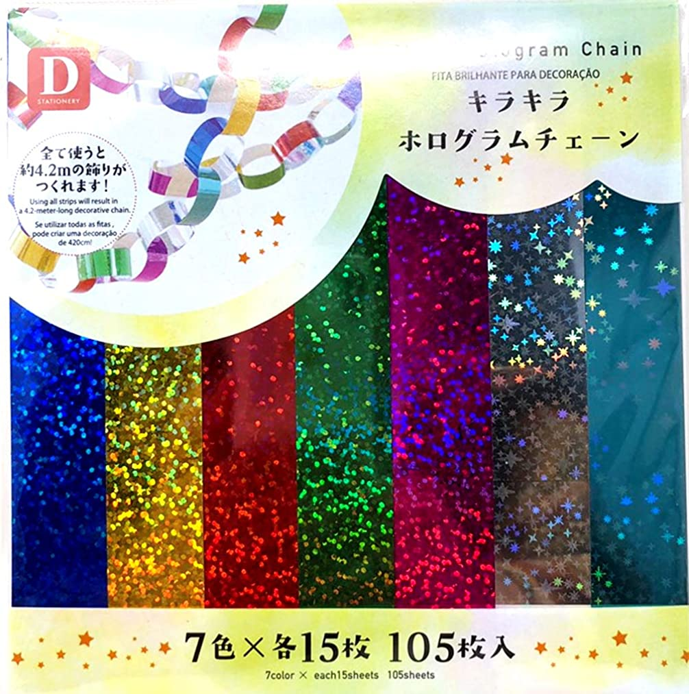 105 PCS Shiny Hologram Design Paper Chain Strips, Scarpbooks, Arts & Crafts, Party Decoration and more