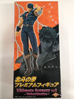 Hokuto no Ken (Fist of the North Star) KENSHIRO Premium Figure Ultimate Scenery Vol. 1 -Violent Emotion