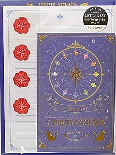 مجموعة حروف سلسلة GAIA Magiia 8 أوراق كتابة + 4 مظاريف ختم رقائق معدنية + 4 ملصقات قرطاسية (ماجيا استروم أزرق)