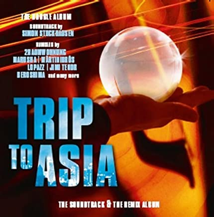 Amazon com: Asia - Movie Soundtracks / Soundtracks: CDs & Vinyl