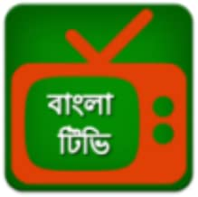 All Bangla TV