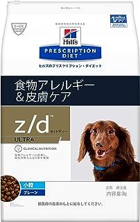 【療法食】 プリスクリプション・ダイエット ドッグフード z/d ULTRA ゼッドディー ウルトラ プレーン 3kg