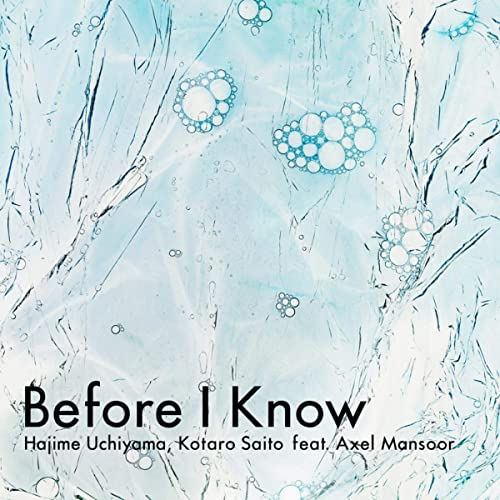 Before I Know