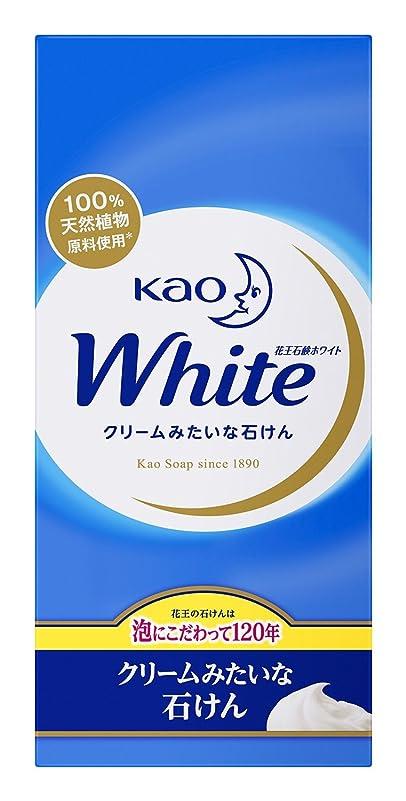 素晴らしい良い多くの子供っぽい操作可能花王 ホワイト石鹸 ホワイトフローラルの香り 1セット(6個×5パック)