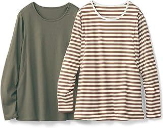 [ベルメゾン] マタニティ Tシャツ 2枚 セット 長袖 授乳 クルーネック カーキ+オフホワイト×モカベージュボーダー マタニティ M
