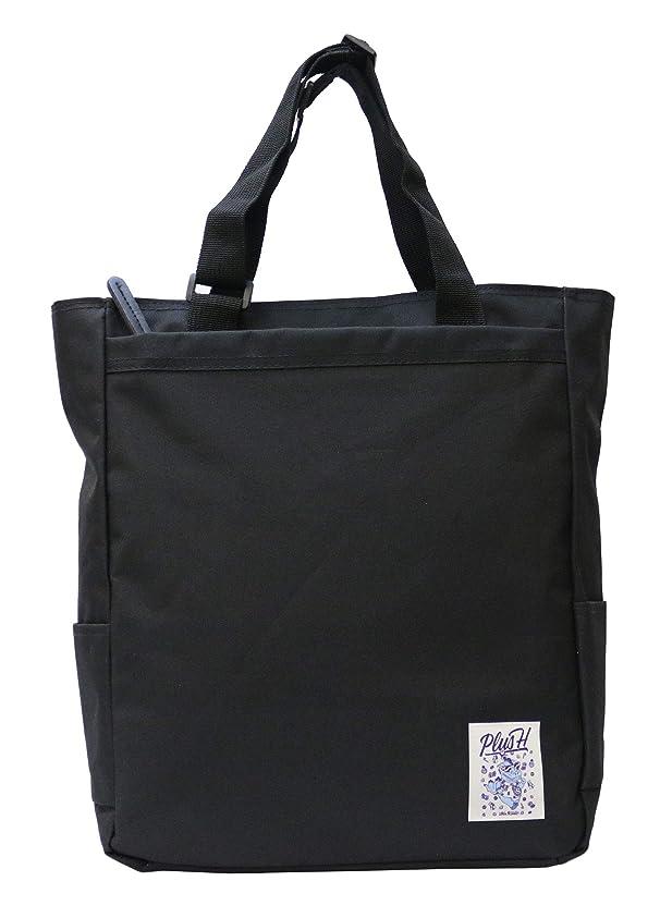 柱政治家の拡張プラスエイチ(Plus H) トートバッグ タテ型 A4 持ち手調節可能 メンズ レディース PH8433