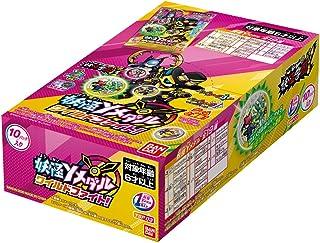 妖怪ウォッチ 妖怪学園Y 妖怪Yメダル ワイルドファイト! (BOX)