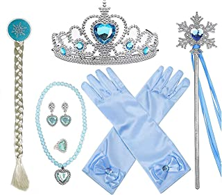 PROALLO Princess Dress Up Accessories Gloves Tiara Crown Wand Necklaces Presents for Kids Girls