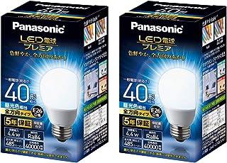 パナソニック LED電球 2個セット 口金直径26mm プレミア 電球40形相当 昼光色相当(4.4W) 一般電球 全方向タイプ 密閉器具対応 LDA4DGZ40ESW2-2p