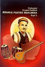 Best vishnu narayan bhatkhande book Reviews