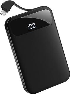 【最新版】モバイルバッテリー ケーブル内蔵 10000mah 薄型 軽量 小型 LCD残量表示 急速充電 携帯充電器 PSE認証済み iPhone/iPad/Android各種対応 (ブラック)
