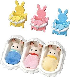 シルバニアファミリー 人形・家具セット ショコラウサギのみつごちゃんお世話セット セ-204